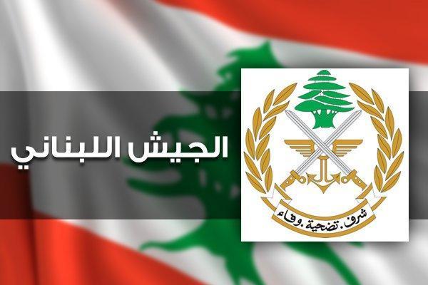 بیانیه ارتش لبنان درباره حوادث منطقه البداوی