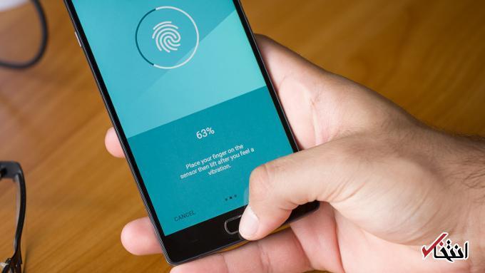 هشدار به همه کاربران تلفنهای همراه هوشمند؛ گوشی شما در کمتر از 20 دقیقه هک می گردد!