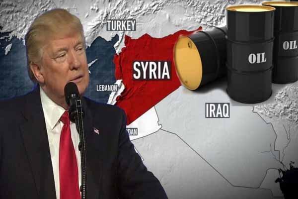 واکنش سخت روسها به چشم طمع ترامپ به نفت سوریه