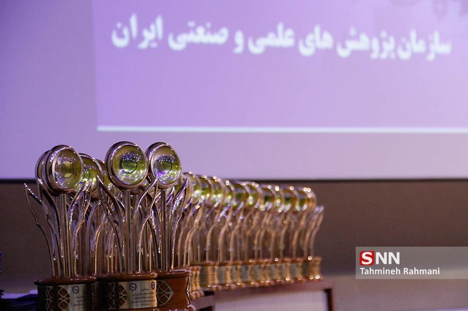 رتبه اول جشنواره جوان خوارزمی به طرحی در حوزه مکانیک رسید