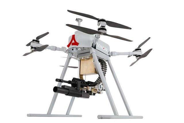 پهپادی که به مسلسل مجهز است