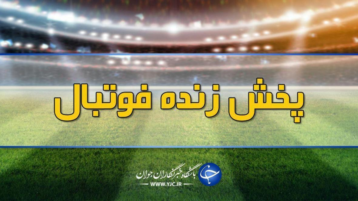 پخش زنده فوتبال لیگ های معتبر اروپایی