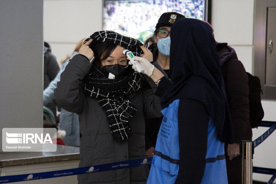 تصاویر عملیات شناسایی ویروس کرونا هنگام ورود مسافران چین به فرودگاه امام خمینی