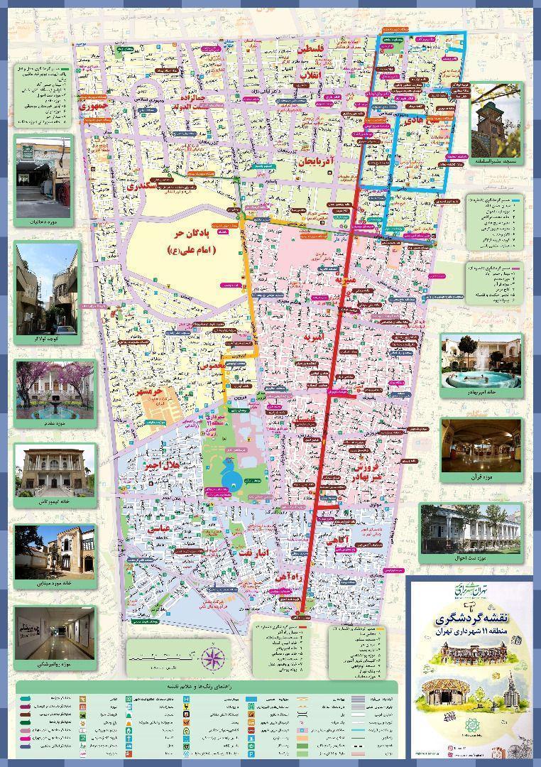 در آستانه نوروز، نقشه گردشگری منطقه 11 فراوری شد