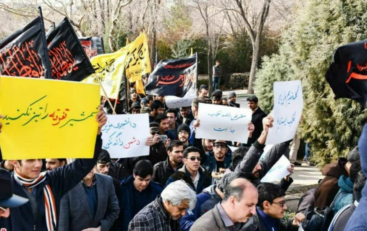 هیات رئیسه مقصر اصلی اتفاقات اخیر دانشگاه صنعتی اصفهان ، با دانشجویان برخورد امنیتی نشود