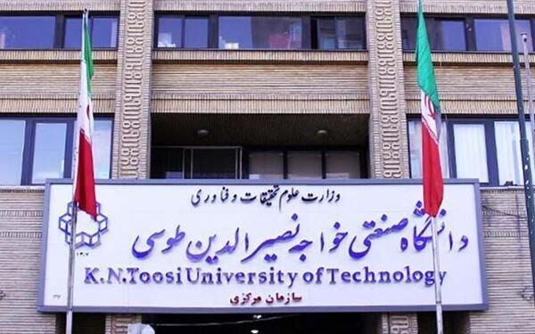 آخرین شرایط دانشجوی مبتلا به کرونا در دانشگاه خواجه نصیر