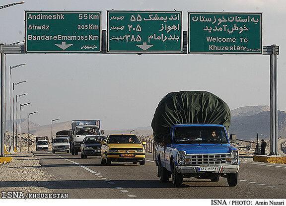 کاهش 48 درصدی تردد وسایل نقلیه در خوزستان