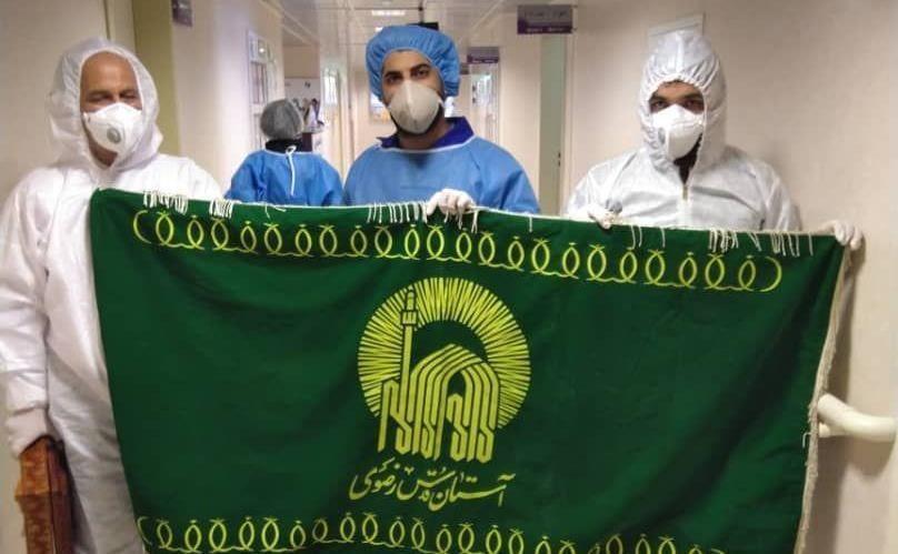 ورود پرچم مقدس بارگاه حضرت امام رضا (ع) به بیمارستان فرهیختگان