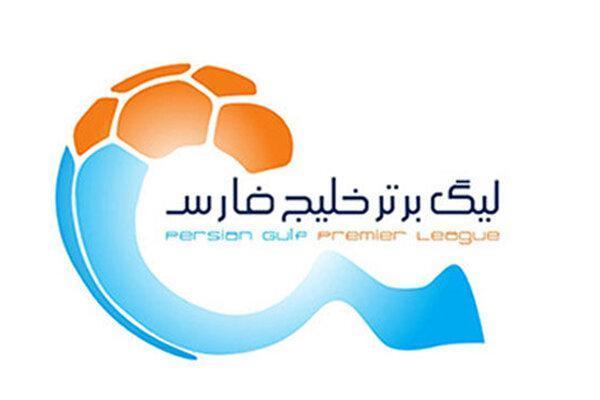 حکم جنجالی فیفا علیه تمام بازیکنان و مربیان لیگ ایران؛ باید مجانی بازی کنید