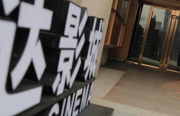 نگرانی سینماداران چینی از تداوم تعطیلی بلند مدت به دلیل کرونا
