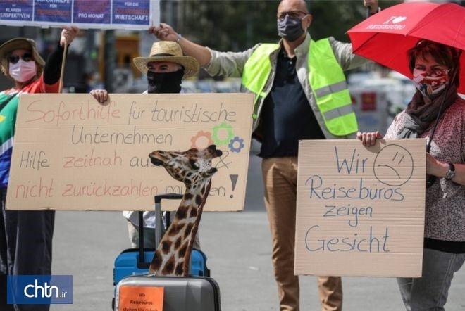 ضربه مهلک کرونا به گردشگری و اقتصاد آلمان