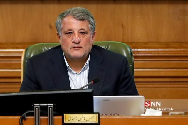 جزئیات جلسه هم اندیشی شورای شهر تهران