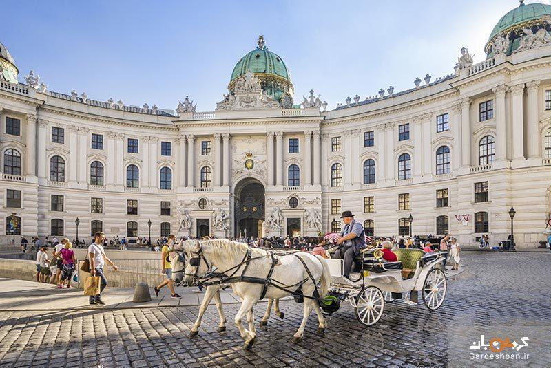کاخ موزه هافبورگ؛از قصرهای سلطنتی و زیبای وین