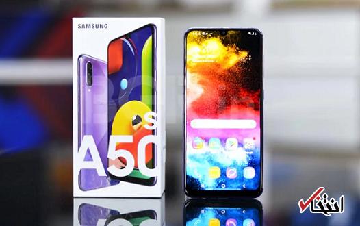 گوشی گلکسی A50s سامسونگ به روزرسانی One UI 2.5 دریافت کرد
