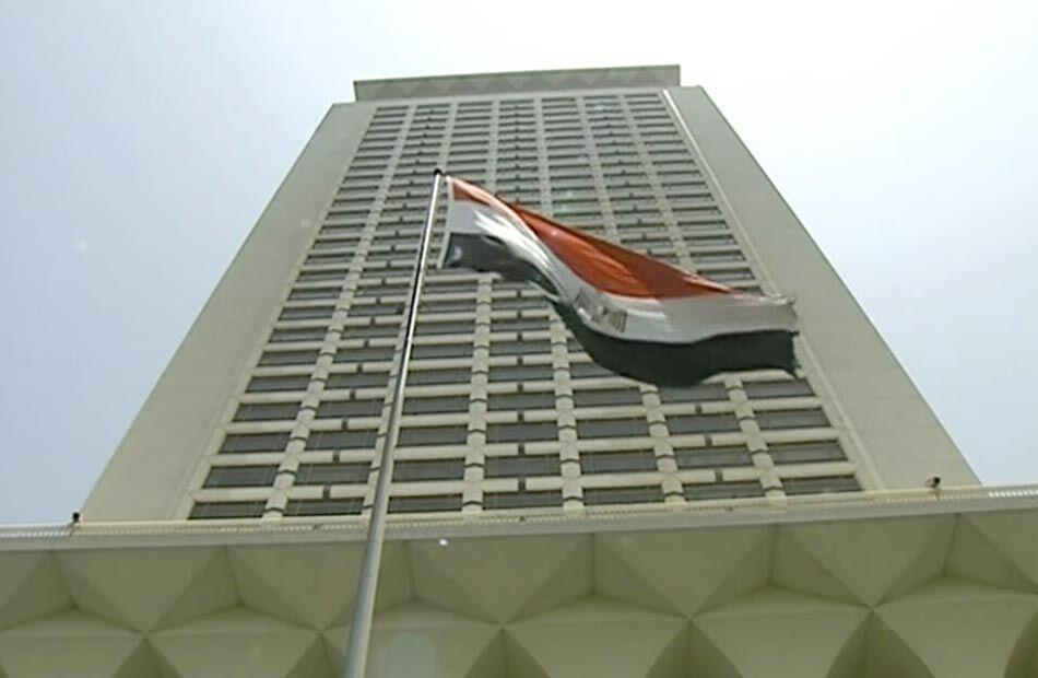 استقبال وزارت خارجه مصر از آشتی با قطر