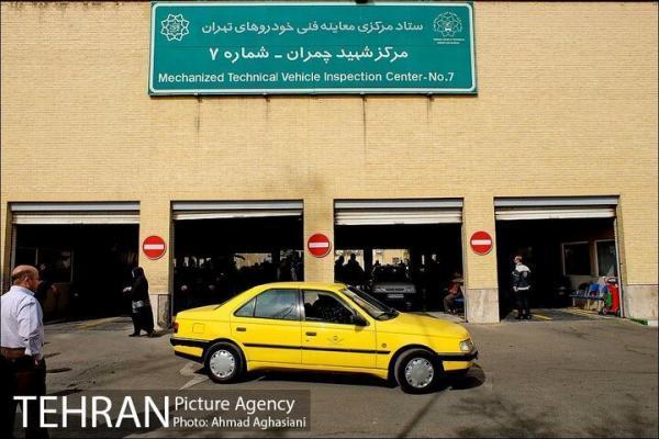 امکان اخذ نوبت معاینه فنی تهران از سامانه تهران من