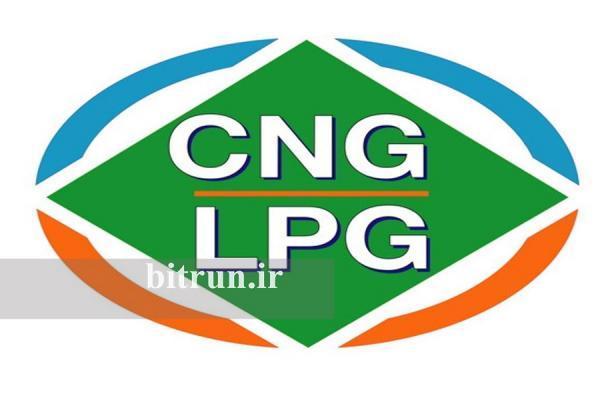 سوخت LPG از سوخت CNG بهتر است؟