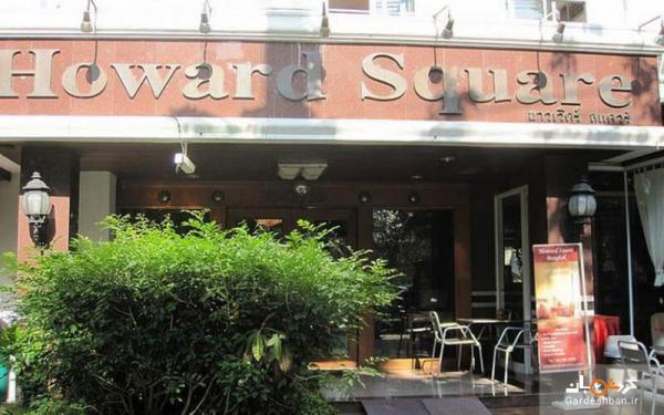 هتل هاوارد اسکوار بانکوک؛ گزینه مناسب و ارزان برای سفر