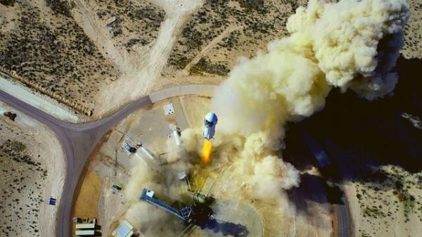 کمک جف بزوس به ناسا برای شبیه سازی گرانش ماه