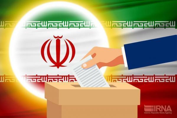 خبرنگاران یک هزارو 458 نفر برای انتخابات شوراهای روستایی ایذه نامزد شدند