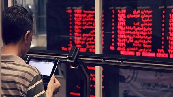خبر تازه شورای عالی بورس درباره محدودیت های معاملاتی شرکت های کارگزاری
