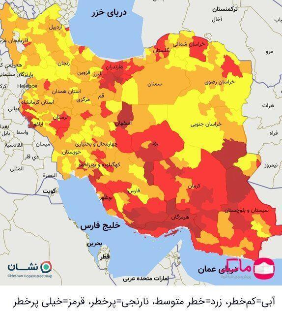 آخرین رنگ بندی کرونا در کشور، 120 شهرستان در شرایط قرمز