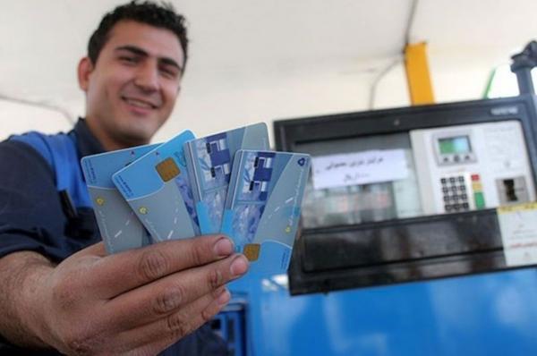 یک راهنمای عملی برای ثبت نام کارت سوخت یا بازیابی آن